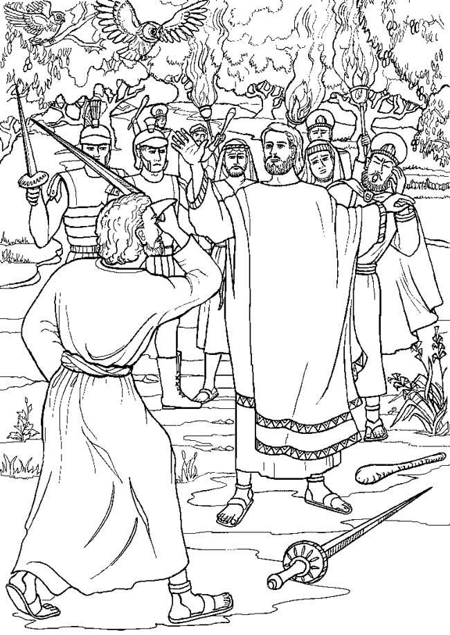 Gratis kleurplaat Jezus wordt gevangen genomen